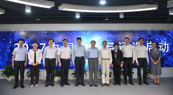 2017中國創博會定于7月烏蘭察布舉行 六大亮點閃耀雙創新都