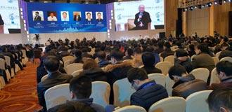 2018中國特色小鎮博覽會成功舉辦